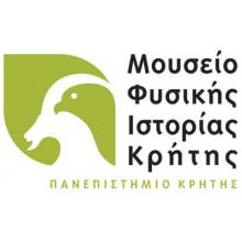 Μουσείο Φυσικής Ιστορίας Κρήτης, Πανεπιστήμιο Κρήτης