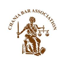 Chania Bar Association