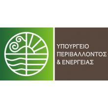 Υπουργείο Περιβάλλοντος και Ενέργειας